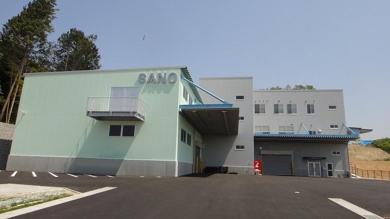 SANO(ブログ用)